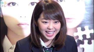 ムビコレのチャンネル登録はこちら▷▷http://goo.gl/ruQ5N7 映画『女子高...
