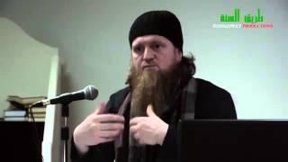 Tafsir Lesson 5. AL FATIHA pt2   IMAM WASIM KEMPSON