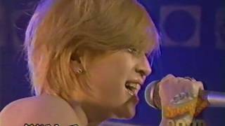 from CDTV Special Live 12.31.1999.