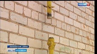 В Тверской области жители многоквартирных домов остались без газа