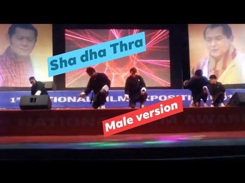 Bhutanese dance on Sha dha Thra remixed male.