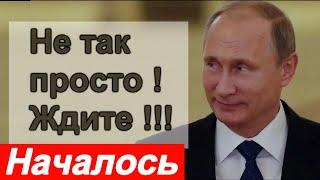 🔥Губернатор Хабаровска🔥 За что его🔥 Жириновский Фургало 🔥Путин🔥 Собчак🔥