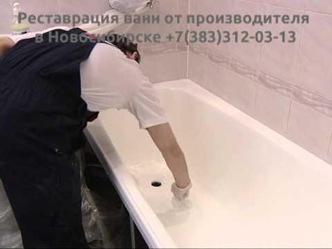 В интернет магазине леруа мерлен вы можете купить ванну с быстрой доставкой по низким ценам. Широкий ассортимент ванн. Закажите на сайте или загляните в ближайший розничный магазин!