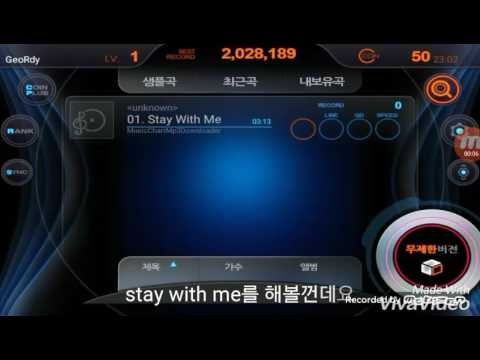 (beat mp3 2.0)stay with me-찬열X펀치