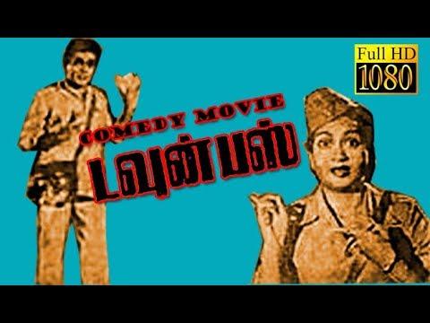 Town Bus | N. N. Kannappa,Anjali Devi,M. N. Rajam | Super Comedy Movie HD