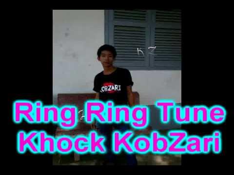 kon khmer remix 2013