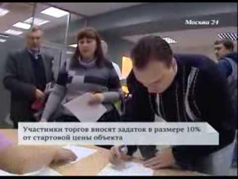 """""""Торги Москвы"""": Как проходят аукционы по продаже недвижимости"""