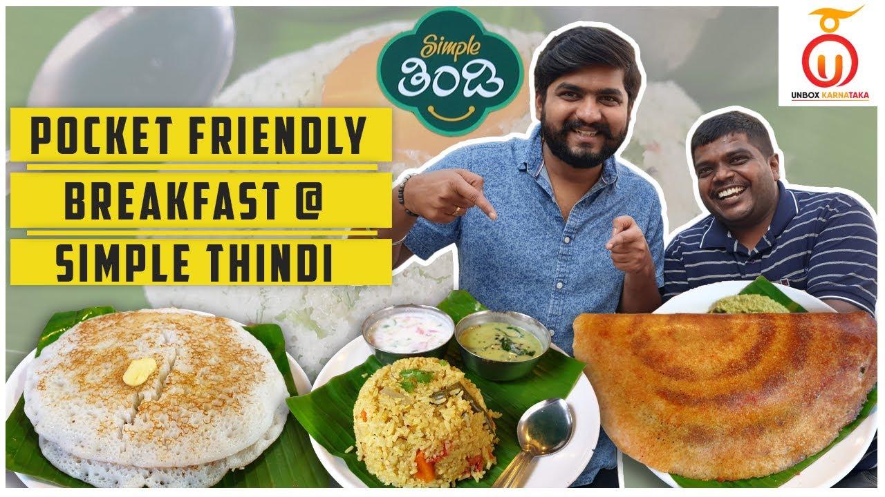 Ghee Butter Masala Dose at Simple Thindi, Rajajinagar | Kannada Food Review | Unbox Karnataka