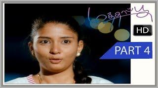 Latest Tamil Cinema   Mathapoo Full movie - [Part 4]