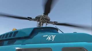 Dreamfoil Bell 407 in X-Plane 11.20 Beta VR Flight