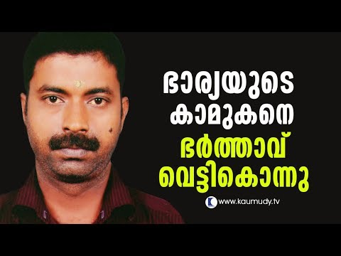 What husband did to disloyal wife's lover | Secret file | Latest Episode