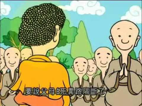 Phat Noi Kinh Bao Hieu