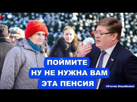 Депутаты Единой России