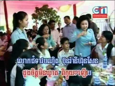 Khmer daily news 05/08/2011 # 9 End
