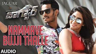 Nammave Bujji Thalle Full Song Audio