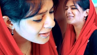 Kadal Adiye Cover Version A.R. Rahman Feat. Zonobia Safar KKonnect Music.mp3