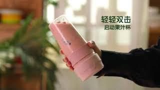 포터블 블렌더 무선믹서기 텀블러 S10 제노이카-신형 …