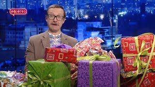 Що кожен має знати про новорічні подарунки?