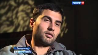 В Таджикистане не преследуют возвращающихся из Сирии боевиков (27 марта 2016) :