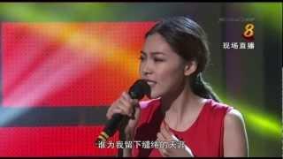 Olivia Ong Singing 如燕 at 戏剧情牵30, 30th Drama Anniversary Show - 18Nov2012