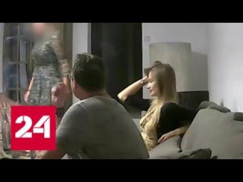 Тайное видео и роковая женщина: вице-канцлер Австрии угодил в ловушку - Россия 24