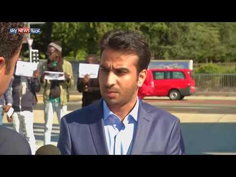 قطريان يشاركان في وقفة احتجاجية في جنيف رفضاً لدعم الدوحة للإرهاب  - 13:21-2017 / 9 / 15