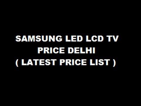 sony samsung lcd led tv price rates delhi india - YouTube
