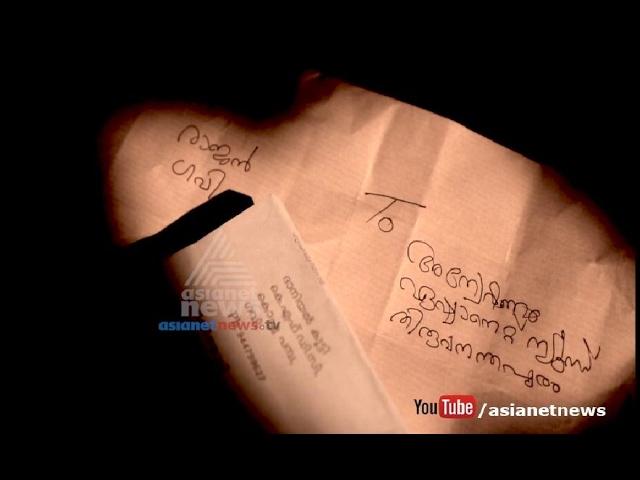 Bhooloka lakshmi - Daniel kutty Mystery | Anweshanam 8 Feb 2017