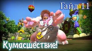 Metalrus - TERA Online, Ру.ОБТ (RU), Гайд 11: Арена