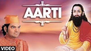 Aarti [Full Song] Janma Dihaada Sri Guru Ravidas Ji