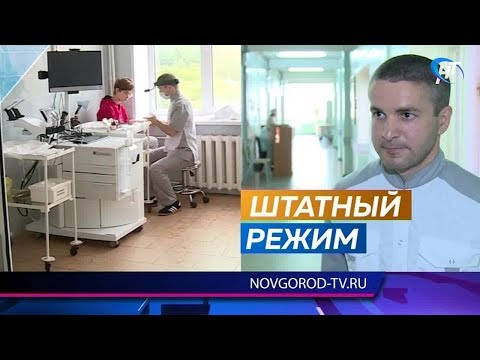 Лор-отделение детской областной больницы работает в штатном режиме