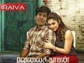 Iraiva Song Vadivel Version (Velaikaran Movie)