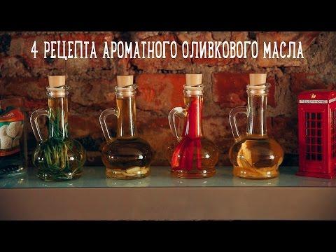 Оливковое и растительное масло разница