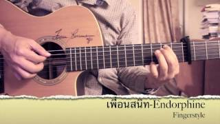 เพื่อนสนิท-Endorphine Fingerstyle Guitar Cover By Toeyguitaree (TAB)
