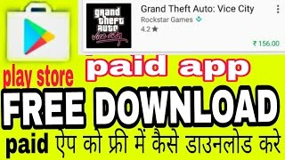 paid apps for free download  [ HINDI  ] paise wali app ko free me kyse  download kare