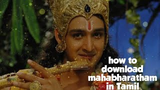 How to download mahabharatham episodes in tamil
