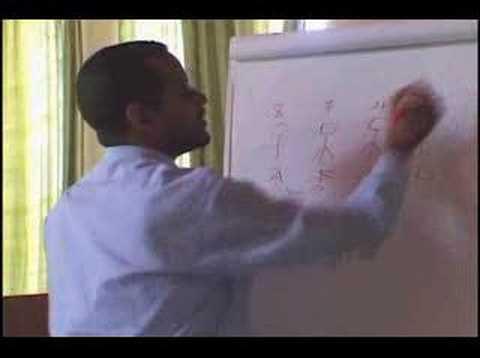 Interactive Radio English Teacher Training - Ethiopia