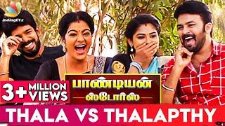 Pandian Stores Serial Off-Screen Atrocities   Fun Team Interview   Vijay Tv
