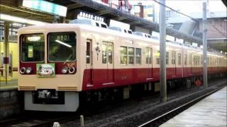 新京成電鉄8000形(レトロ車両) 「しんちゃん電車」引退