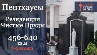 видео Услуги салона красоты: предложения от 70 салонов Москвы и СПб