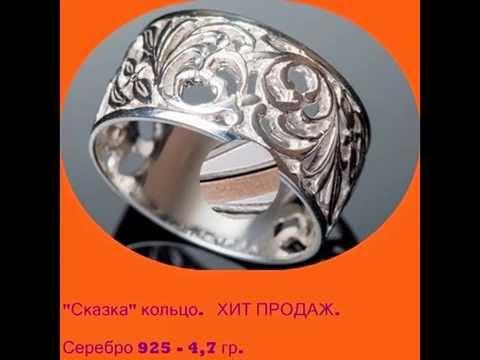 кольца женские цена серебряные фото