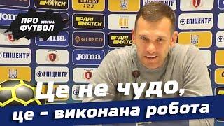 Україна Іспанія 1 0 Аналіз матчу НАЖИВО