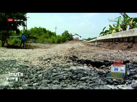พบรอยร้าวเมืองกรุงเก่าเพิ่ม | 07-07-58 | นิวส์โชว์ | ThairathTV