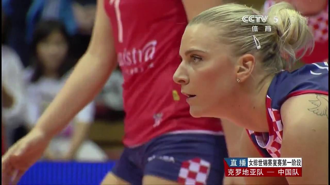 2014中国女排_《2014女排世锦赛》复赛:中国vs克罗地亚 01 - YouTube