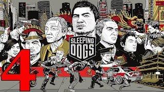 Sleeping Dogs Definitive Edition (PS4) Gameplay Walkthrough Part 4