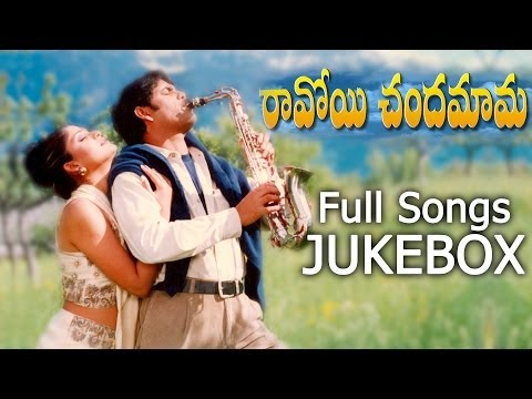 Ravoyi Chandamama (రావోయి చందమామ )  Movie || Full Songs Jukebox || Nagarjuna, Anjala Javeri