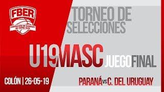 Campeonato Entrerriano Masculino U19: Partido Final thumbnail