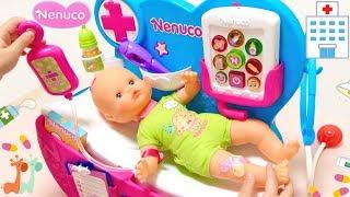 ネヌコ 赤ちゃん病院 お医者さんセット / Nenuco Hospital Toy Medical Doctor Playset