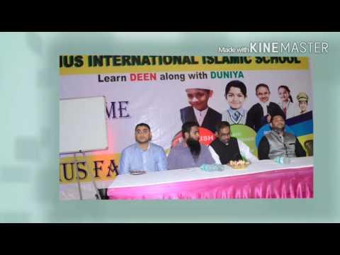 Genius International Islamic School (Mumbra)
