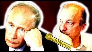 Алексашенко: Путин и формула Штайнмайера. Причина - санкции? SobiNews